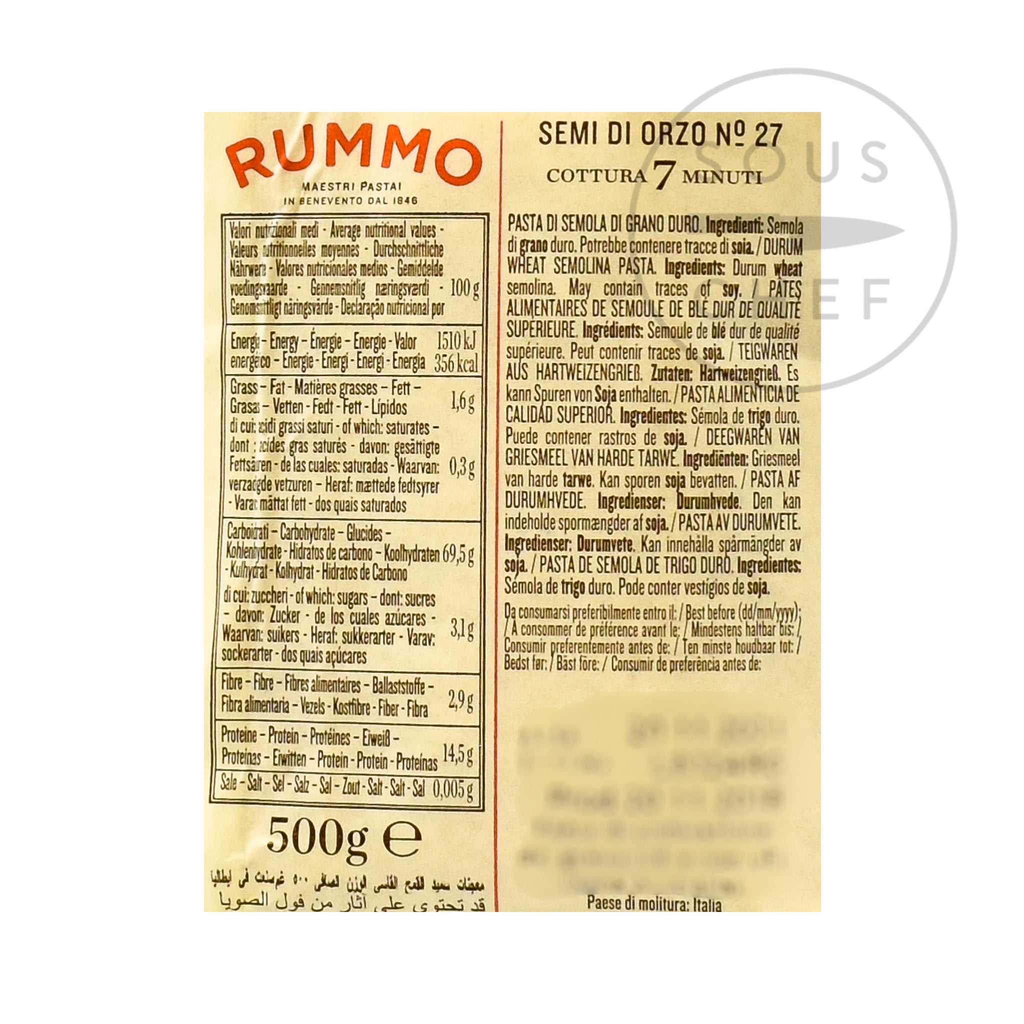 Rummo orzo pasta semi di orzo ingredients and nutritional information