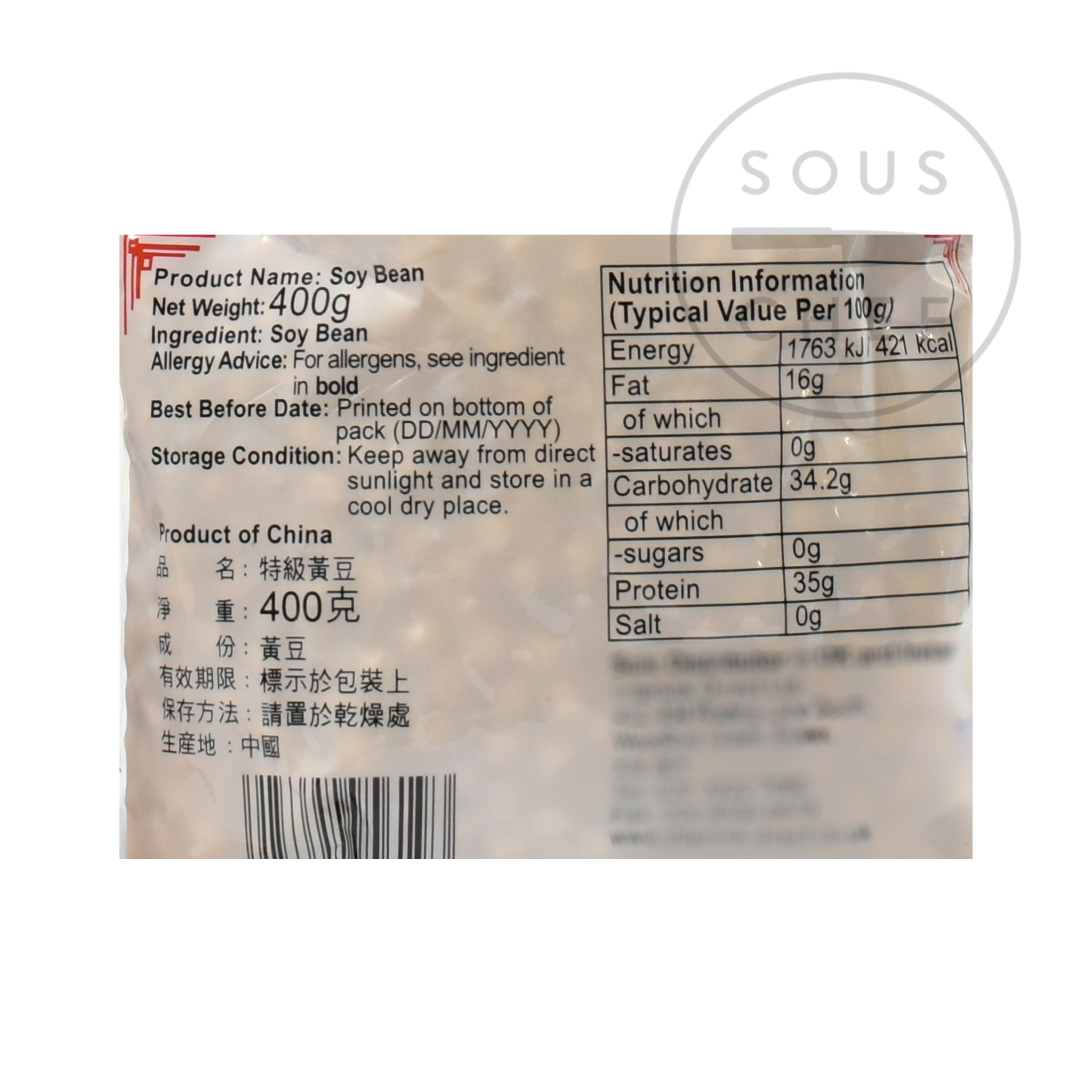 Soy Beans 400g nutritional information ingredients