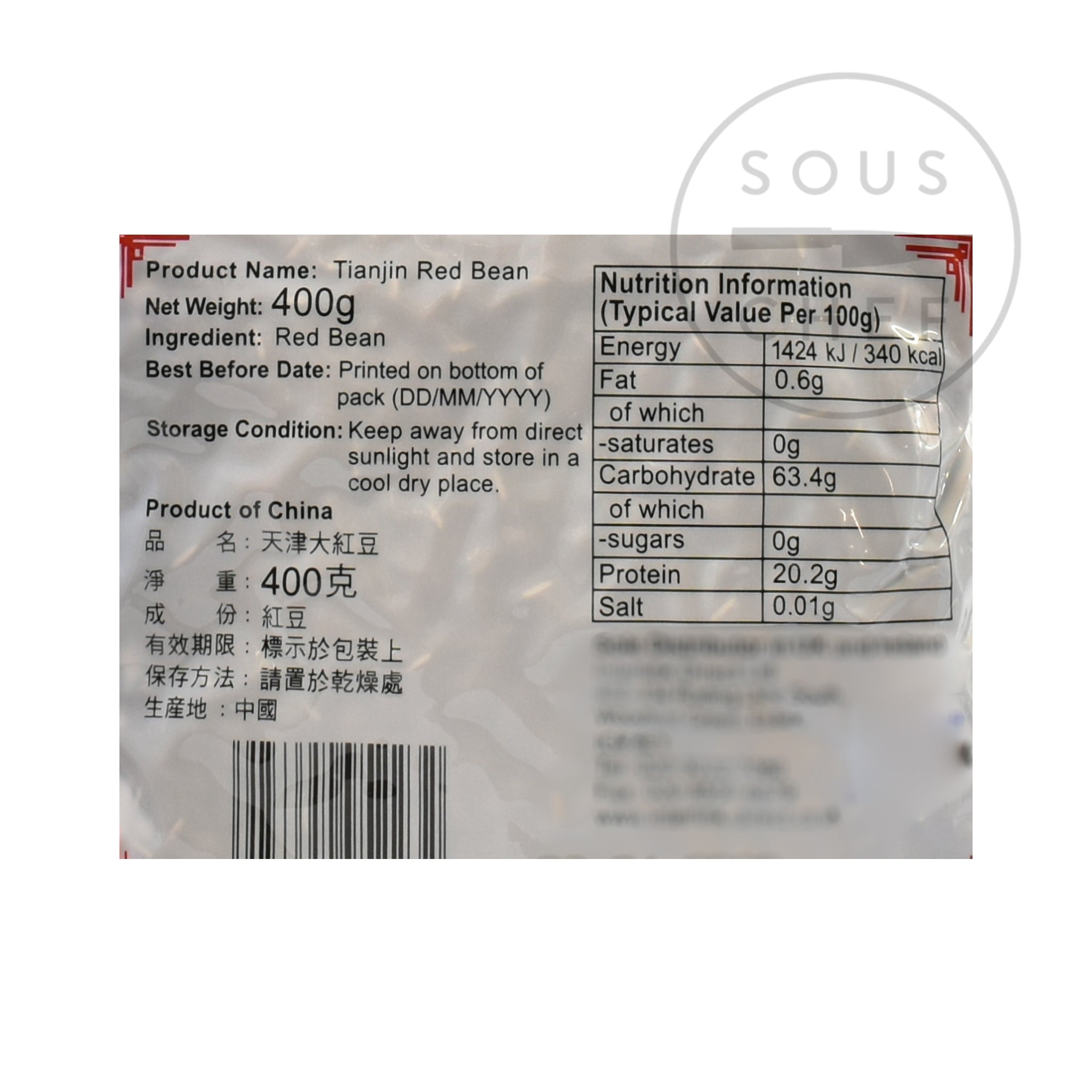 Azuki Red Bean 400g nutritional information ingredients