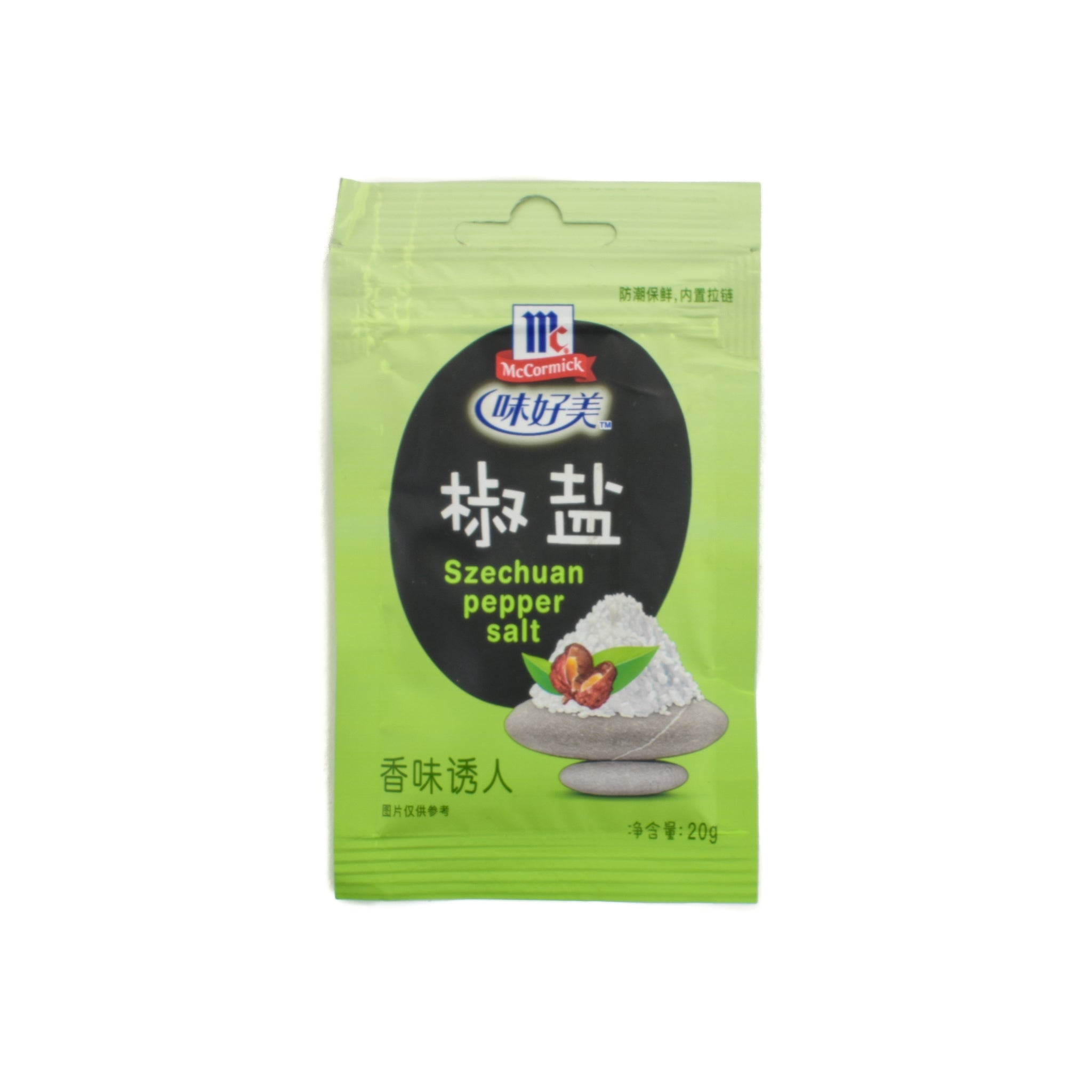 Sichuan Pepper & Salt 20g