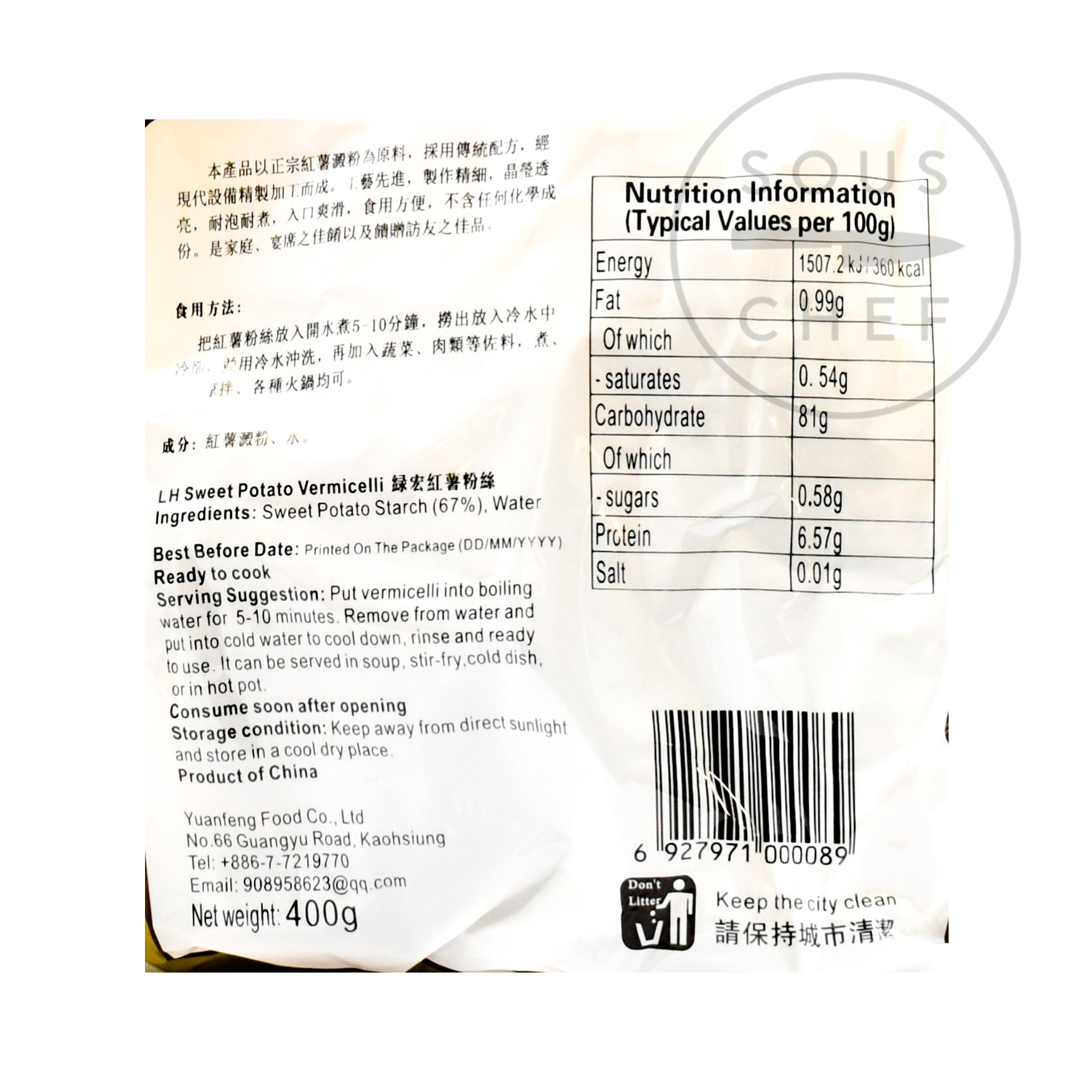 Sweet Potato Vermicelli 400g nutritional information ingredients