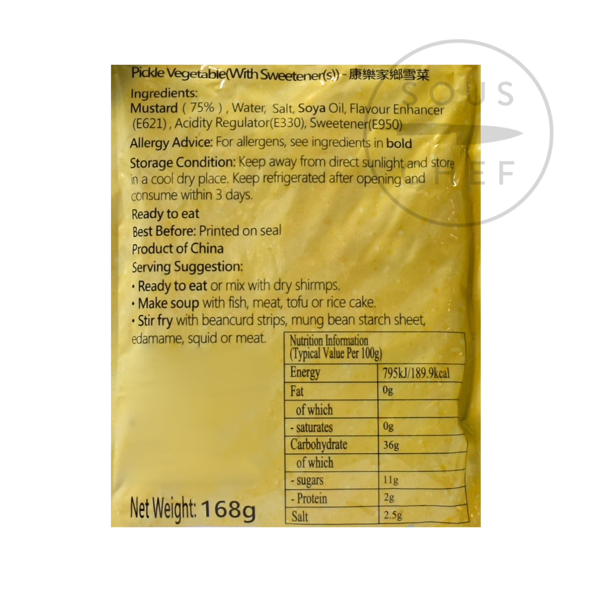 Pickled Vegetables Preserved Mustard Greens 168g nutritional information ingredients