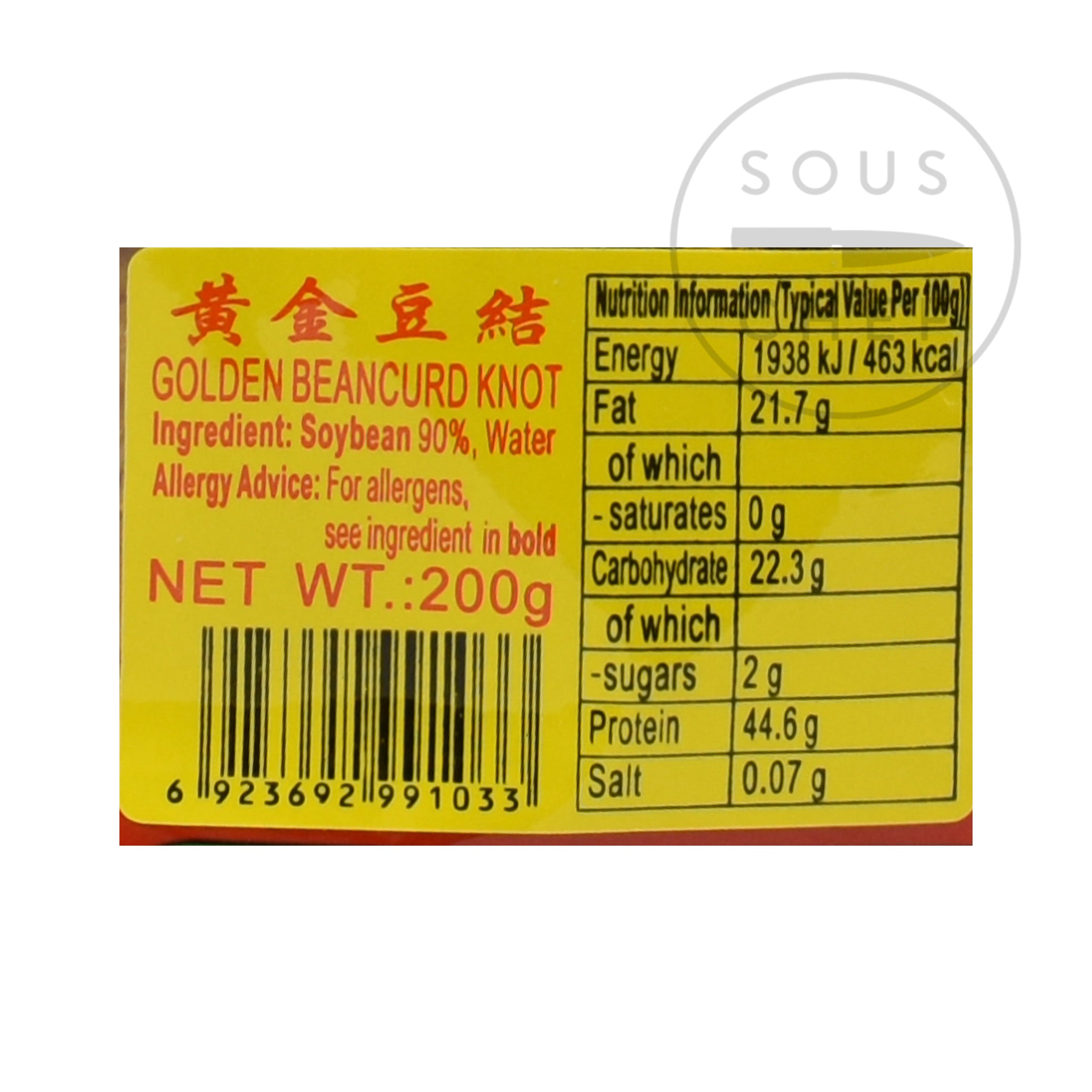 Dried Tofu Knots 200g nutritional information ingredients