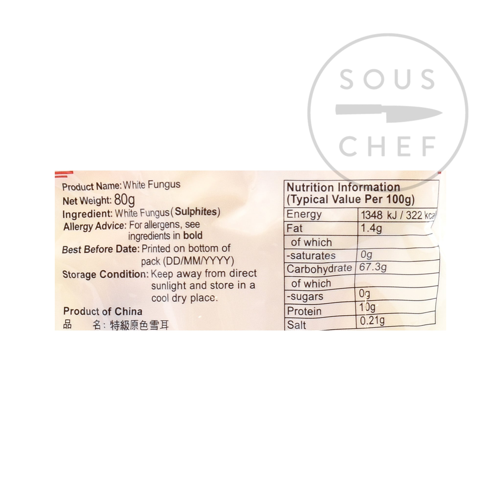 White Fungus 80g  nutritional information ingredients