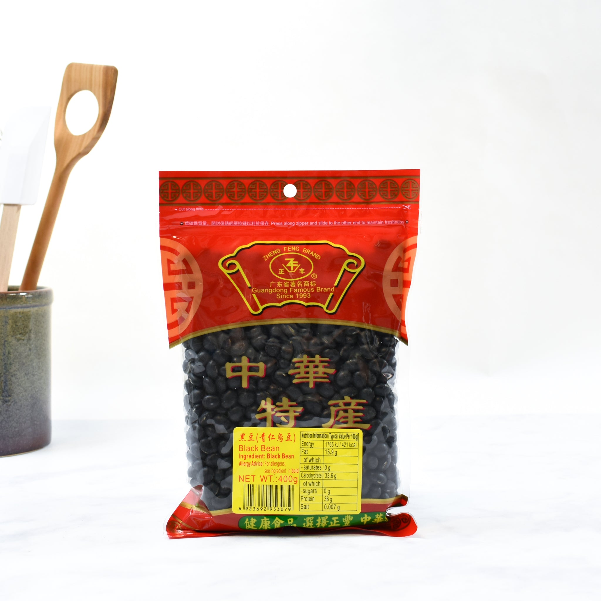 Chinese Black Beans 400g lifestyle photograph