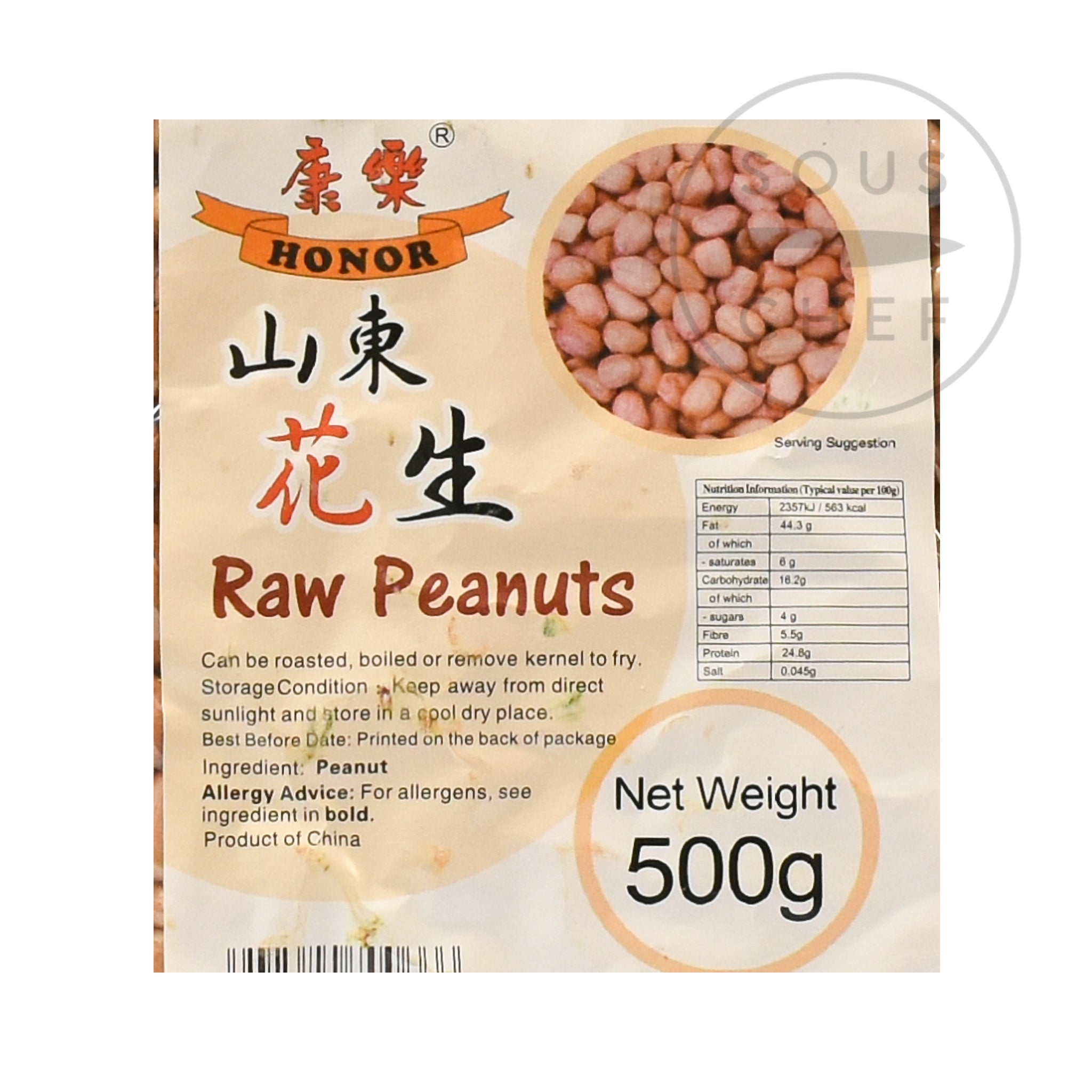 Unsalted Raw Peanuts 500g nutritional information ingredients