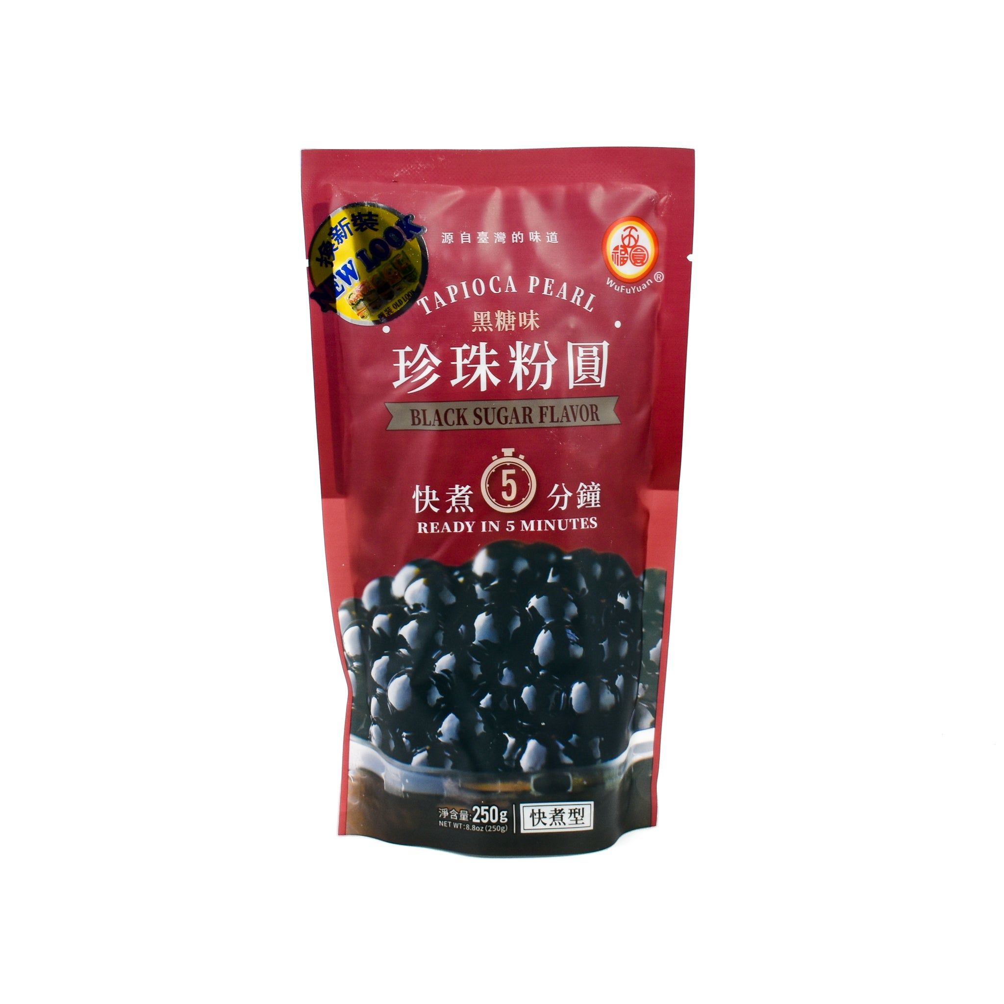 WuFuYuan Quick Cook Black Tapioca Pearls 250g Ingredients Pasta Rice & Noodles Noodles Chinese Food