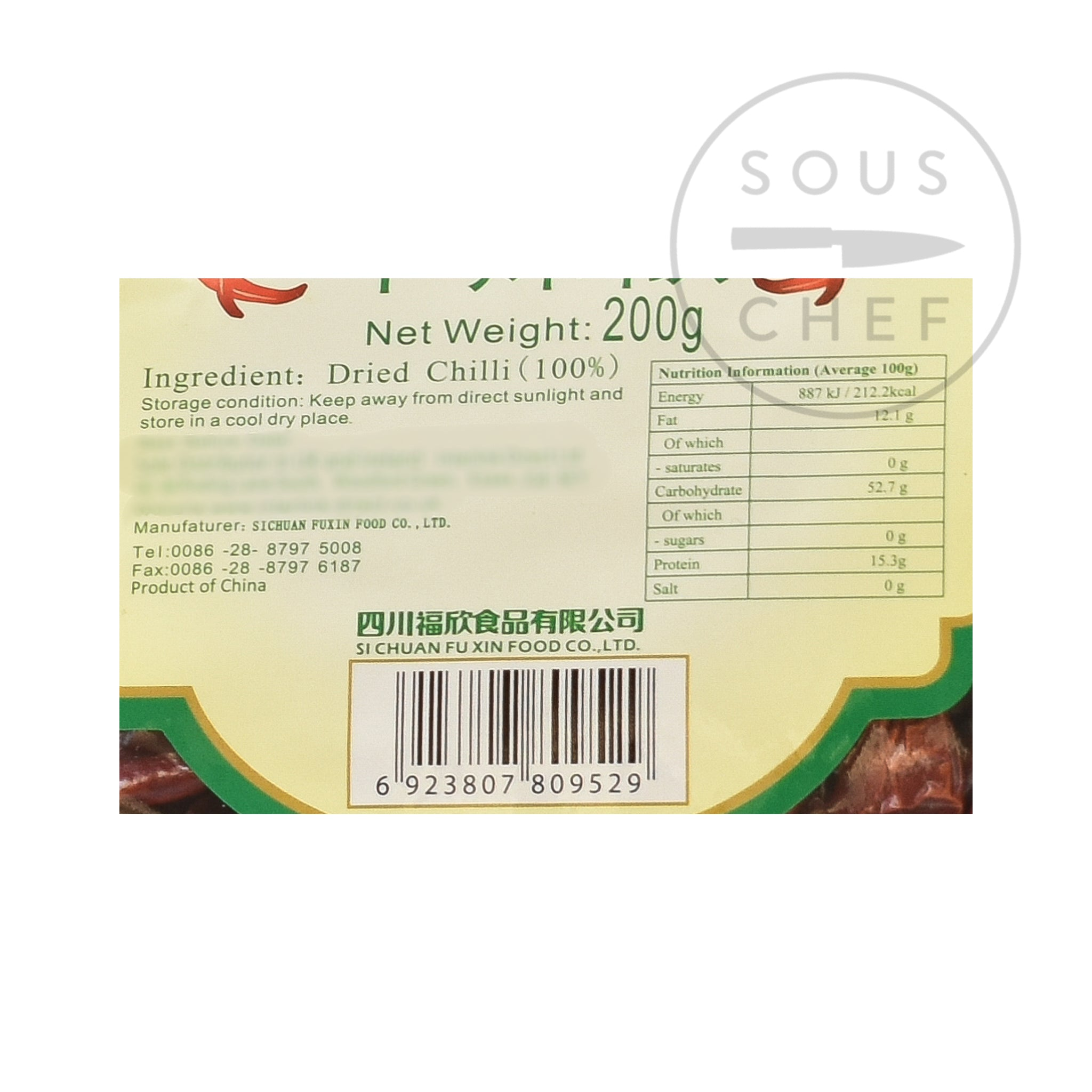 Sichuan Long Dried Chilli 200g nutritional information ingredients