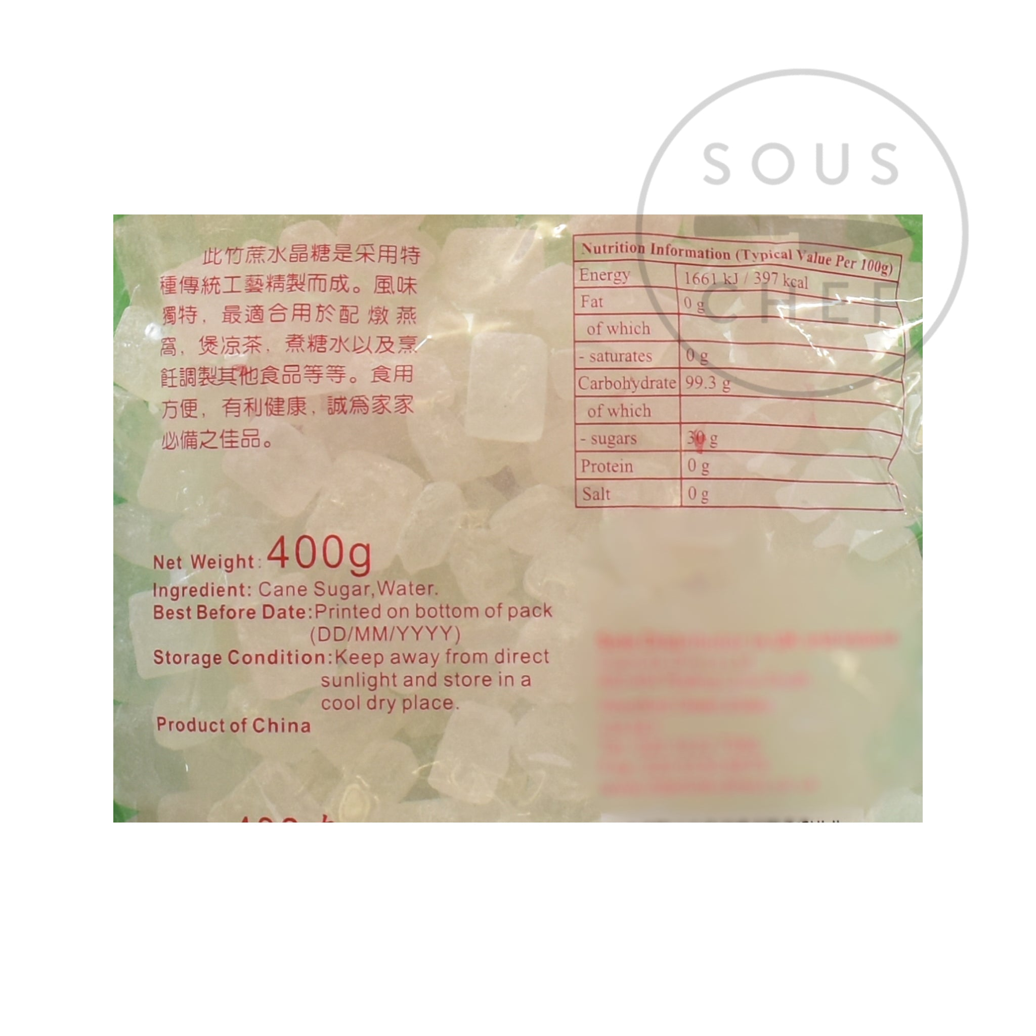 Chinese White Lump Sugar 400g nutritional information ingredients