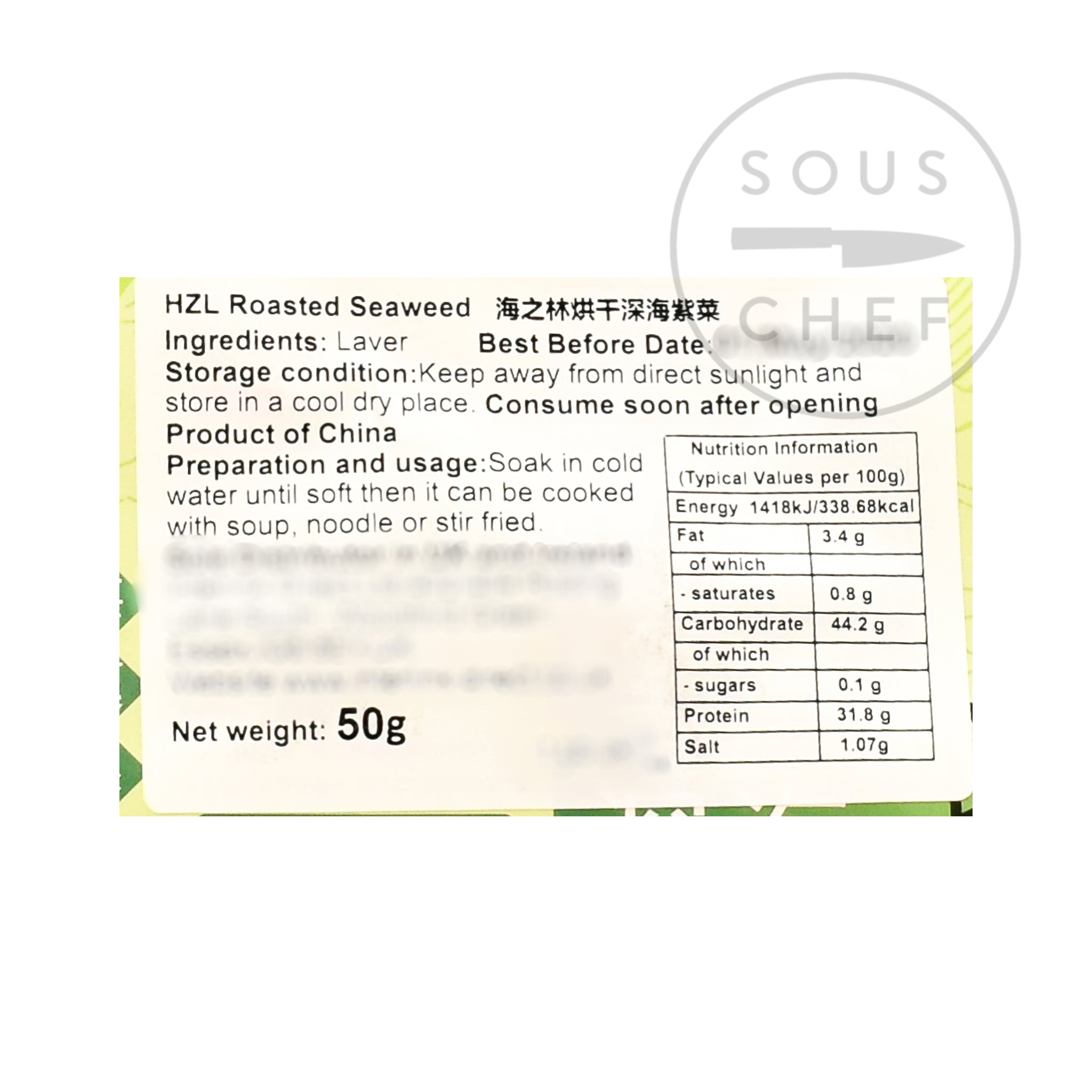 Roasted Seaweed - Laver 50g nutritional information ingredients