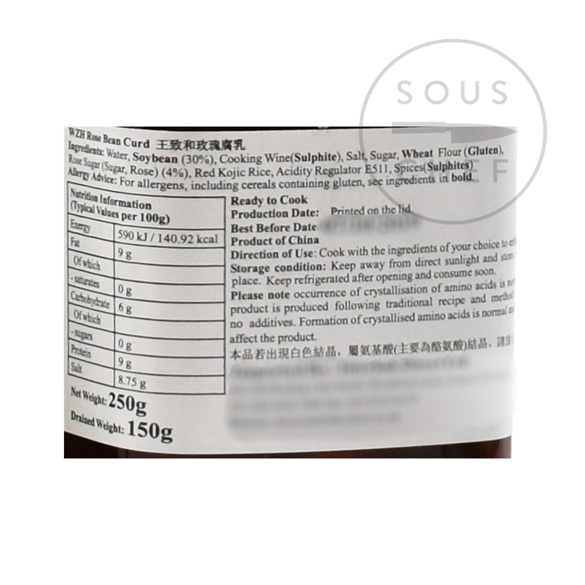 Rose Bean Curd - Preserved Red Beancurd 250g nutritional information ingredients