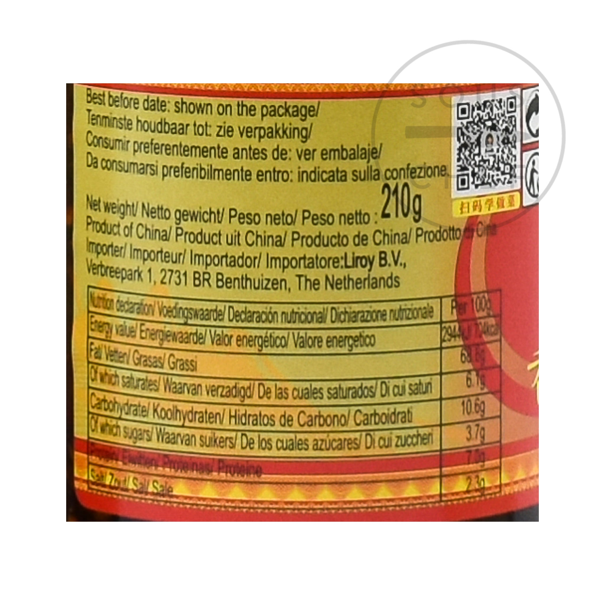 LGM Crispy Chilli in Oil 210g nutritional information