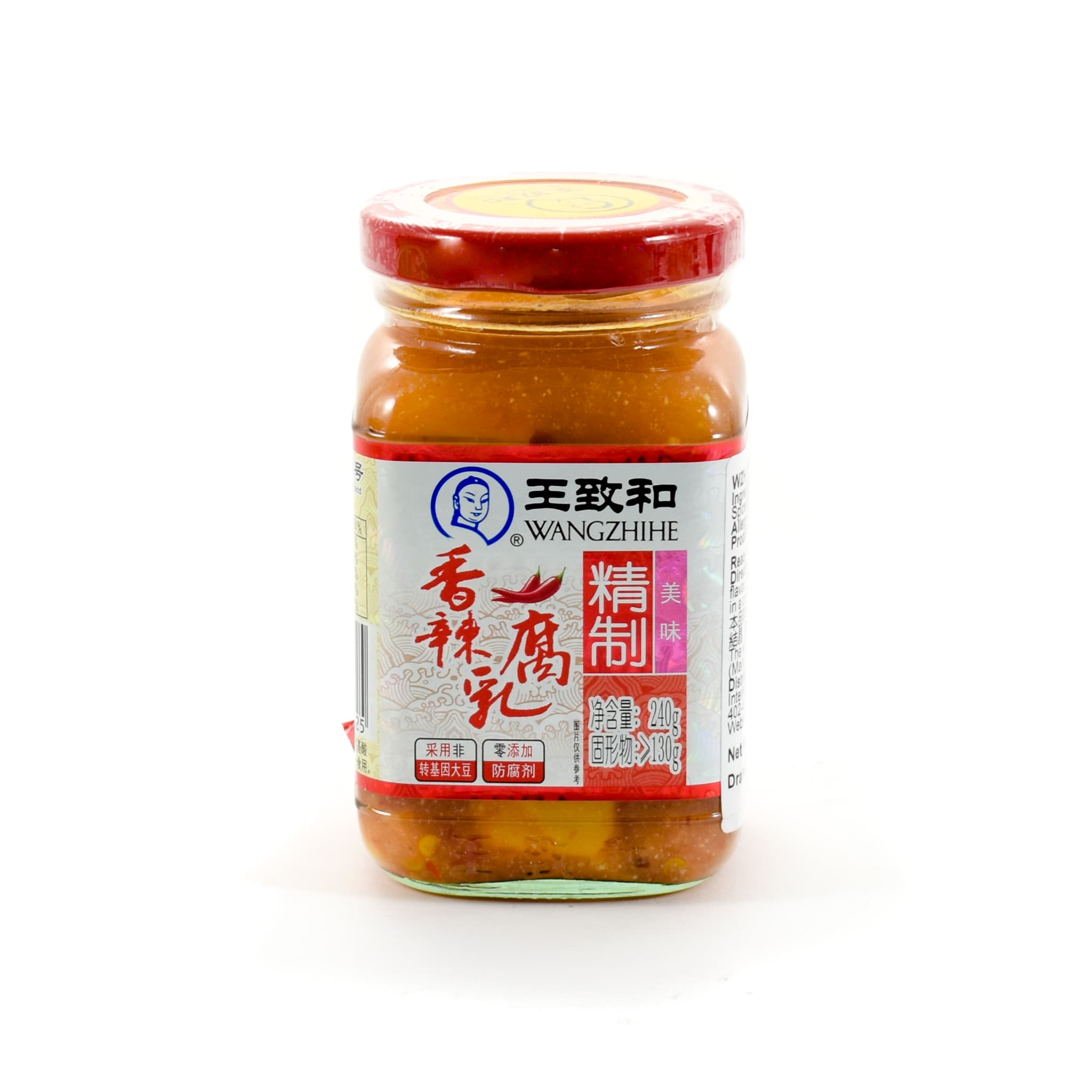 Fermented Bean Curd with Chilli 240g