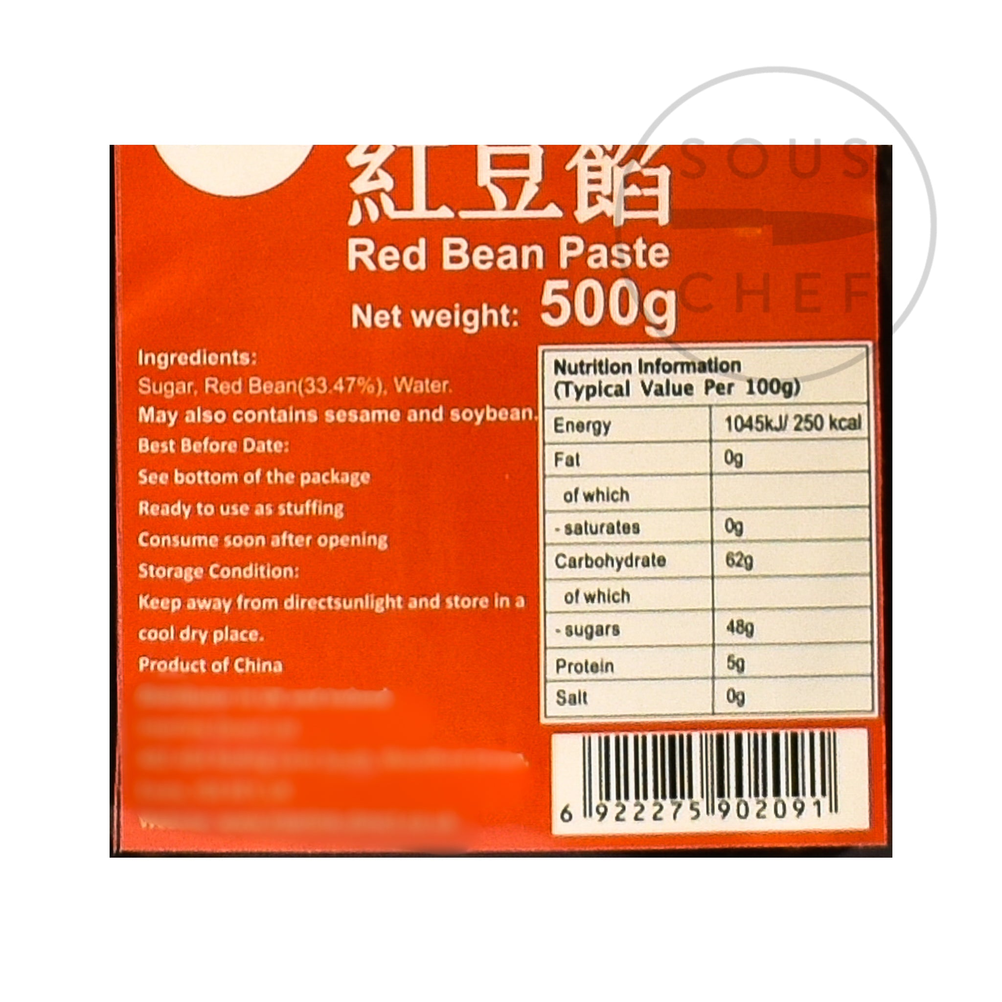 Sweetened Red Bean Paste 500g  nutritional information ingredients
