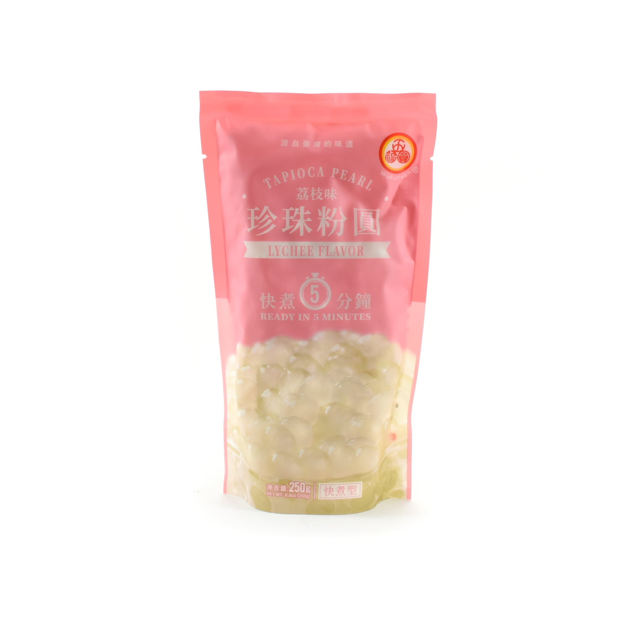 Lychee Flavour Tapioca Pearls 250g