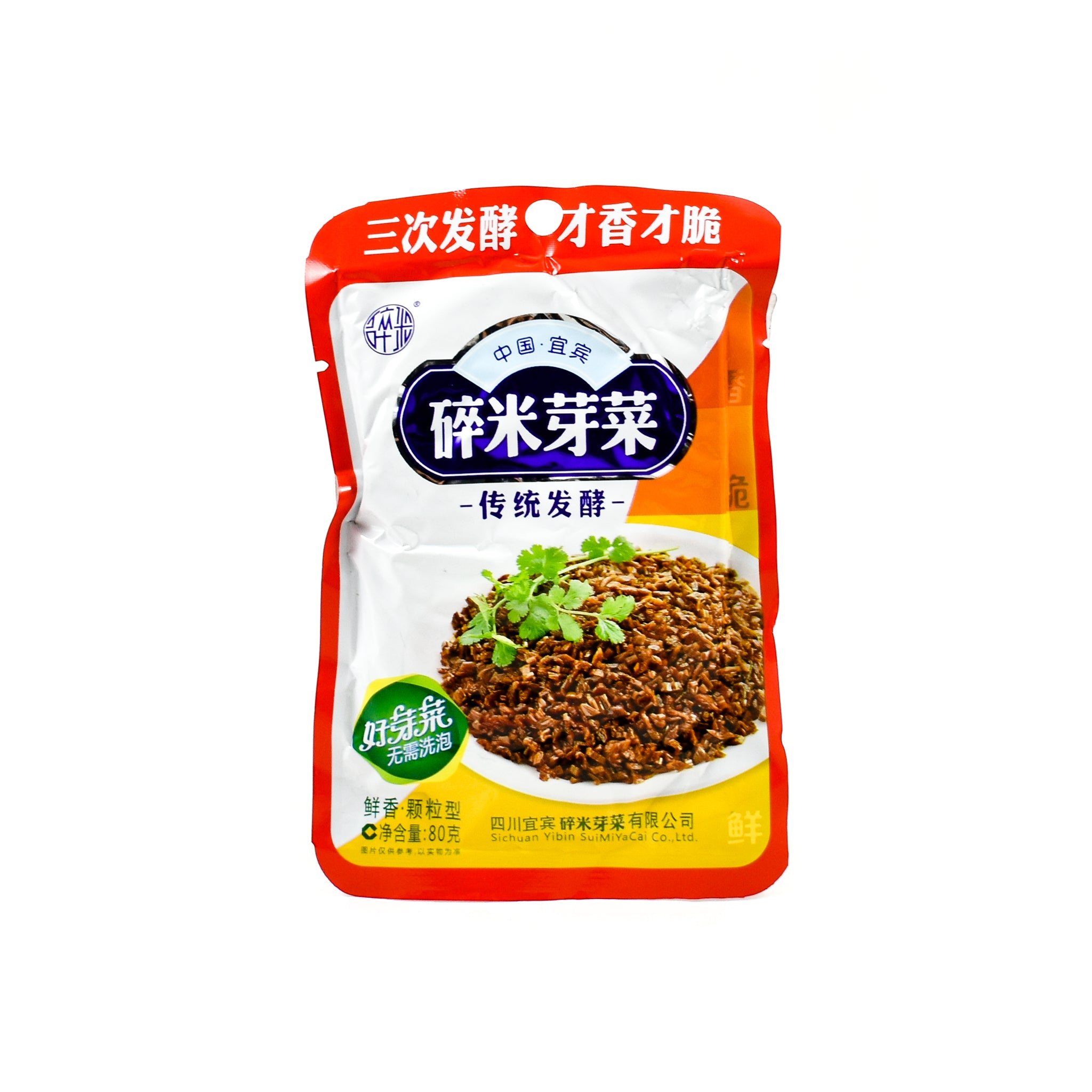 Sichuan Famous Brand Ya Cai - Sichuan Preserved Mustard Greens 5 x 80g Ingredients Pickled & Preserved Vegetables Chinese Food