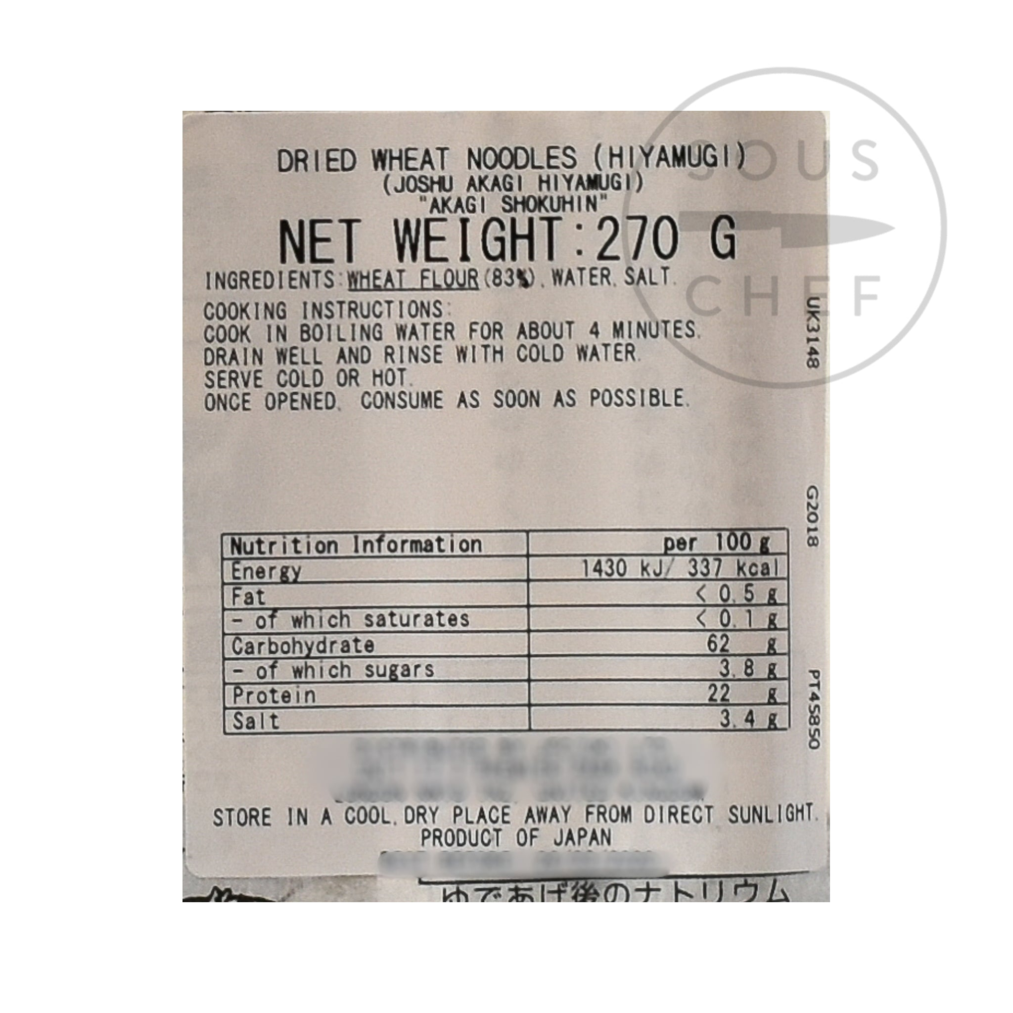 Akagi Dried Hiyamugi Noodles 270g nutritional information ingredients