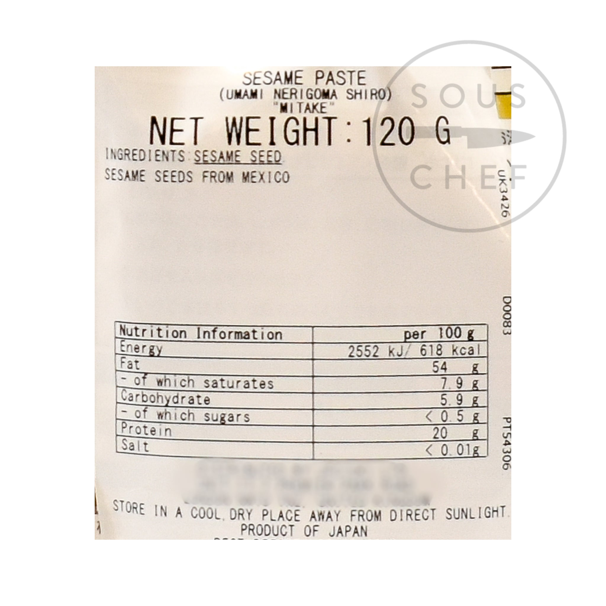 Mitake Umami Nerigoma Shiro - White Sesame Paste 120g nutritional information ingredients