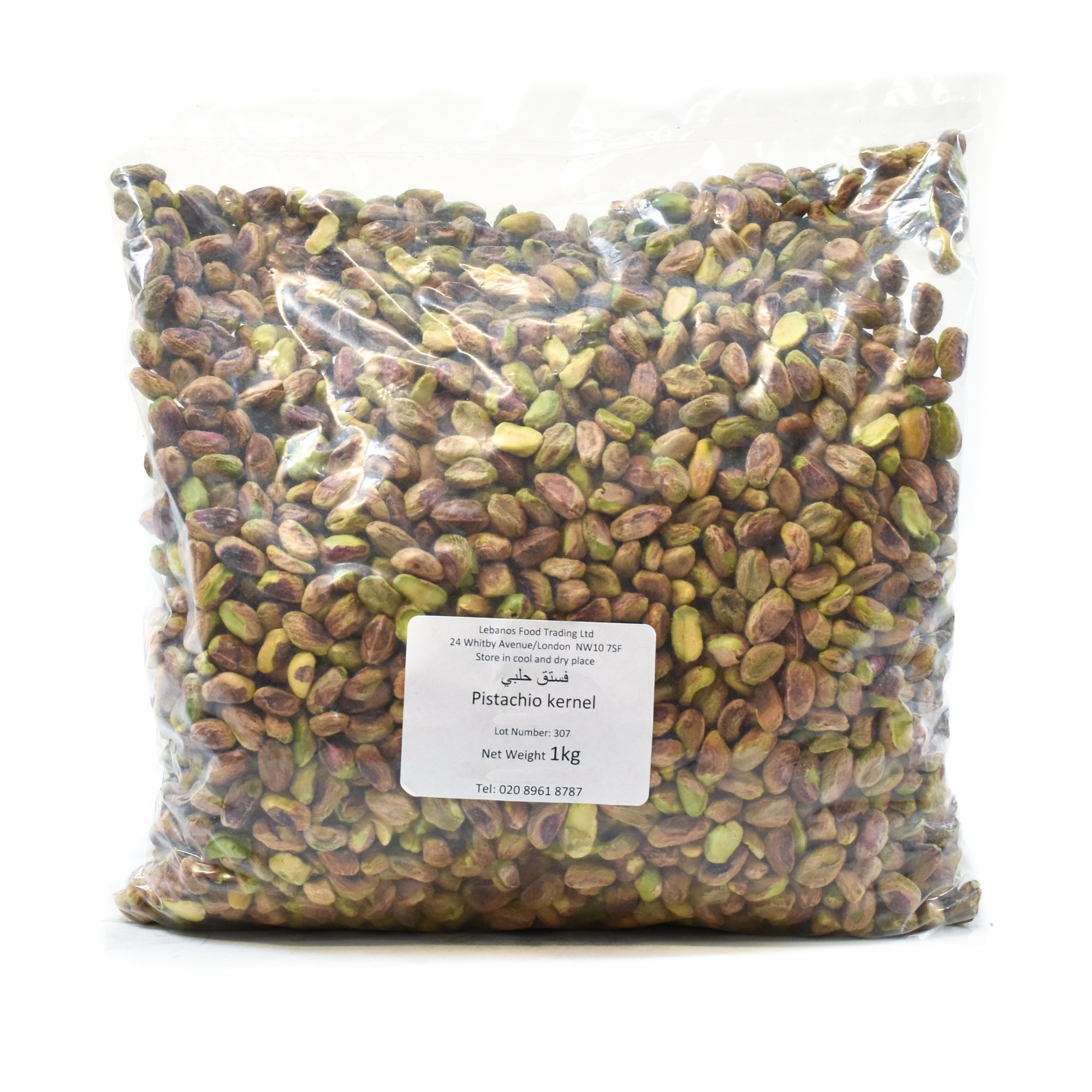 Lebanos Pistachio Kernels 1kg Ingredients Baking Ingredients Baking Nuts & Nut Pastes Middle Eastern Food