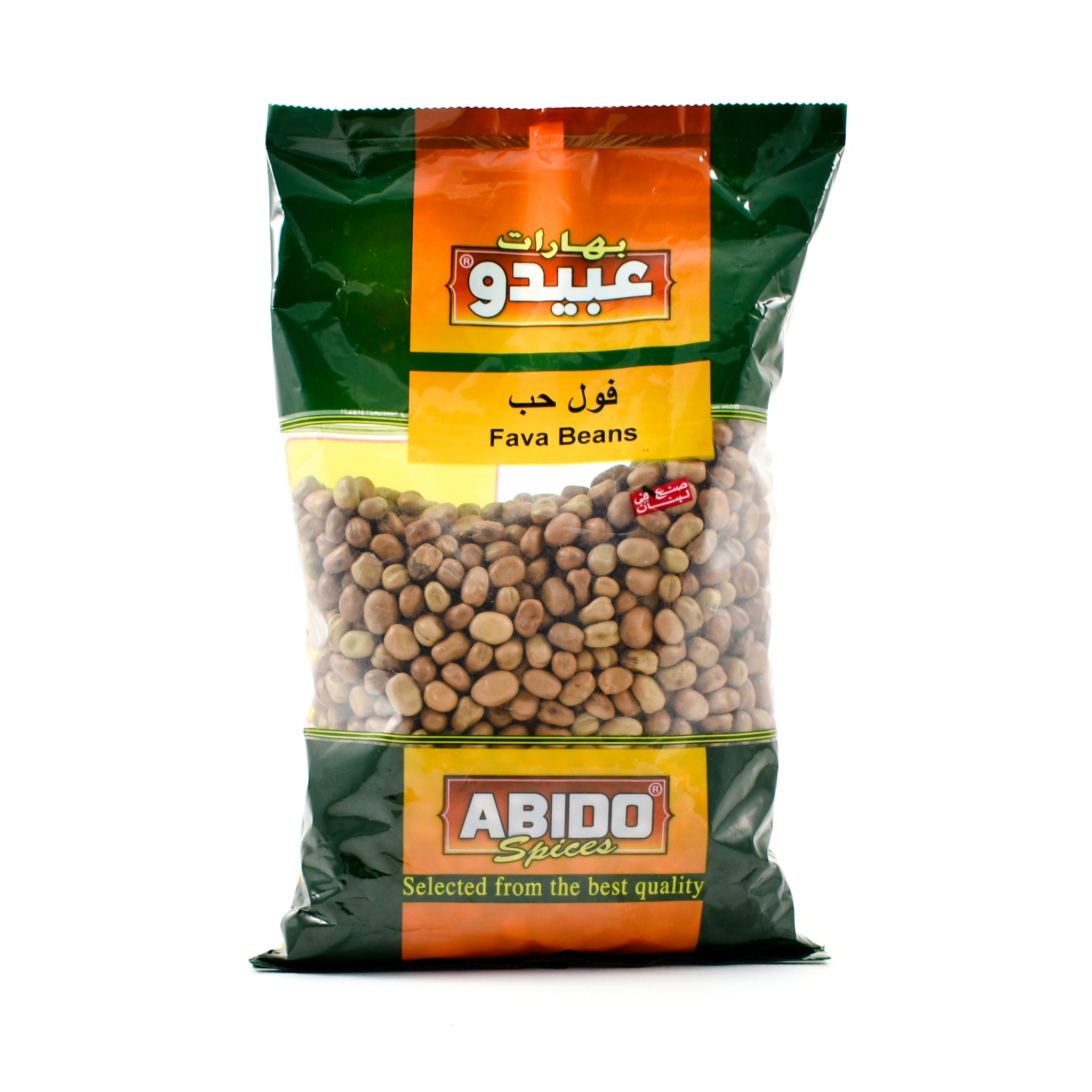 Abido Whole Fava Beans - Modamas 900g Ingredients Tofu & Beans & Pulses
