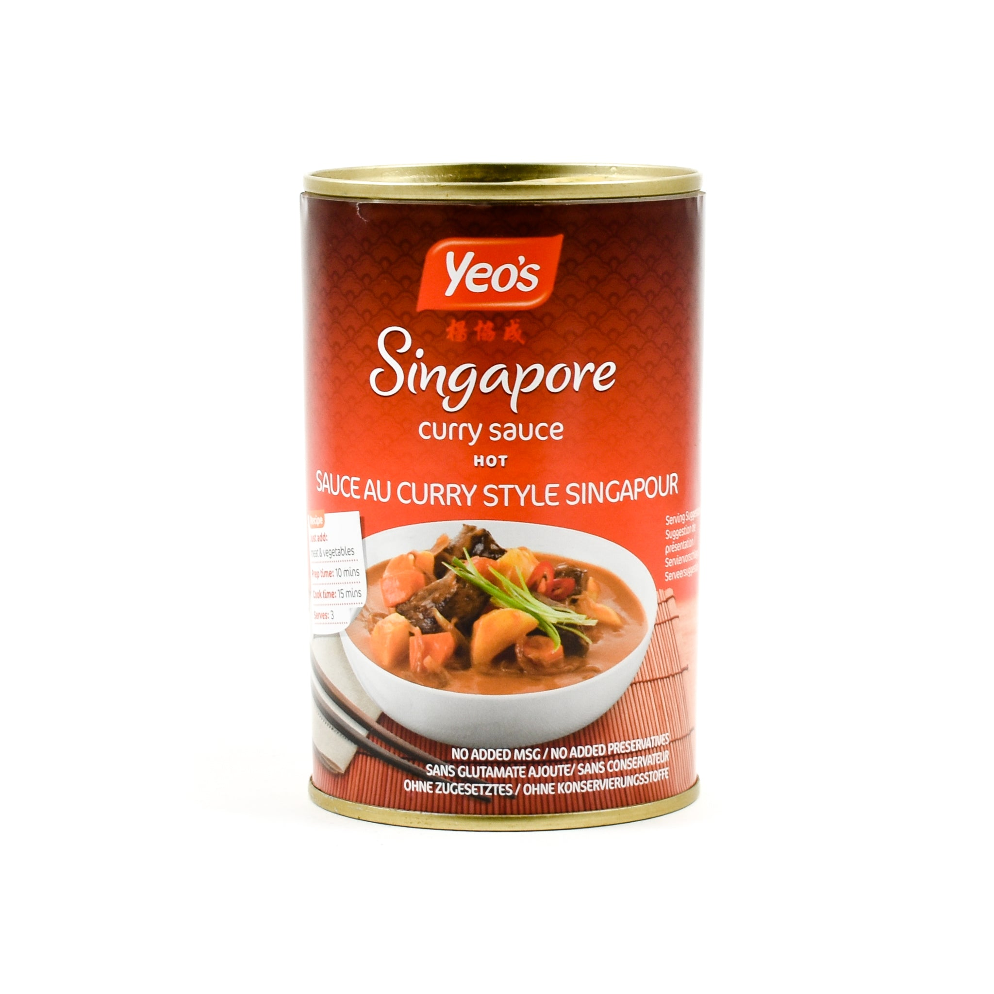 Yeo's Singapore Hot Curry Sauce 400ml Ingredients Sauces & Condiments Asian Sauces & Condiments Southeast Asian Food