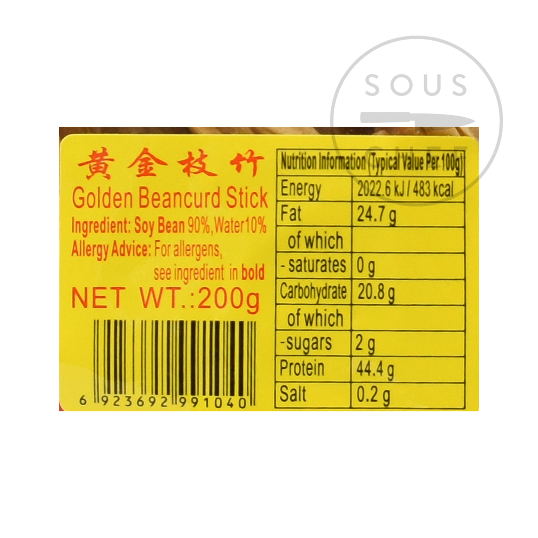 Dried Bean Curd Sticks 200g