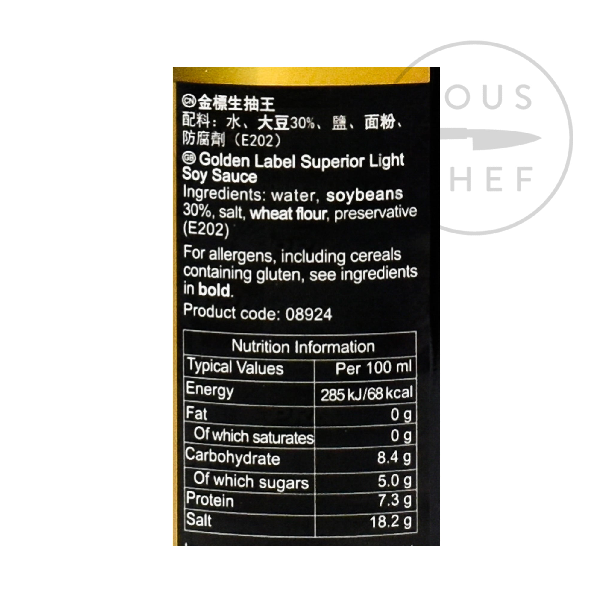 Superior Gold Label Light Soy Sauce 500ml