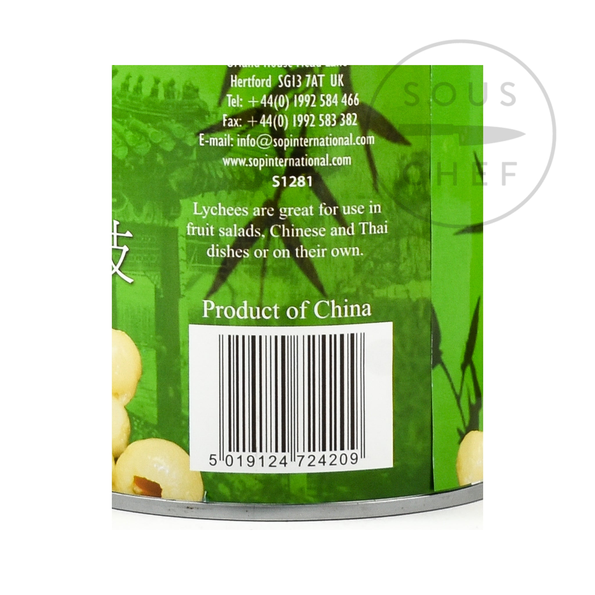 Golden Swan Lychee 565g Ingredients Baking Ingredients Dried & Preserved Fruit Chinese Food