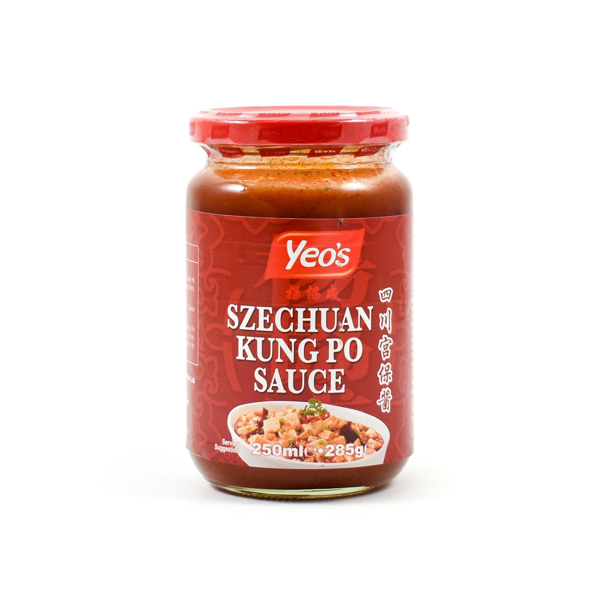 Yeo's Szechuan Kung Po Sauce 250ml Ingredients Sauces & Condiments Asian Sauces & Condiments Southeast Asian Food
