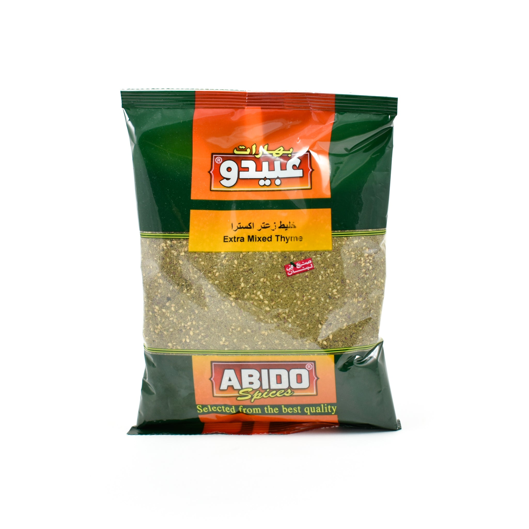 Abido Zaatar Baladi aka Extra Mixed Thyme 500g Ingredients Seasonings Middle Eastern Food