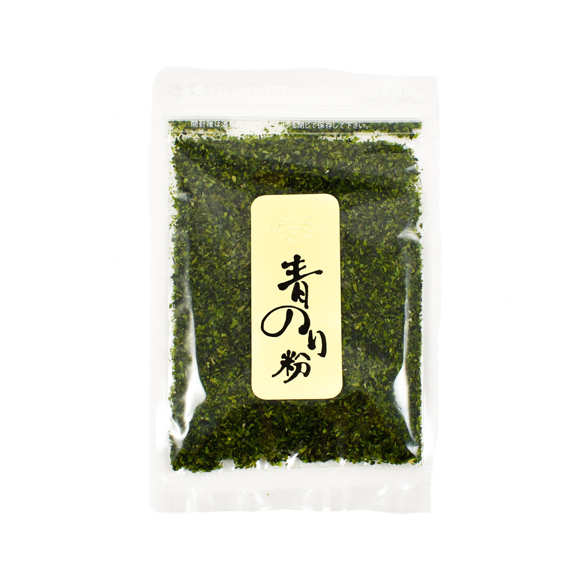 Hanabishi Aonori Seaweed Flakes 20g Ingredients Seaweed Squid Ink Fish Chinese Food