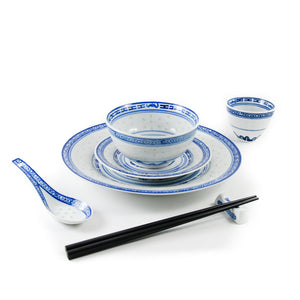 Blue Rice Pattern Side Plate