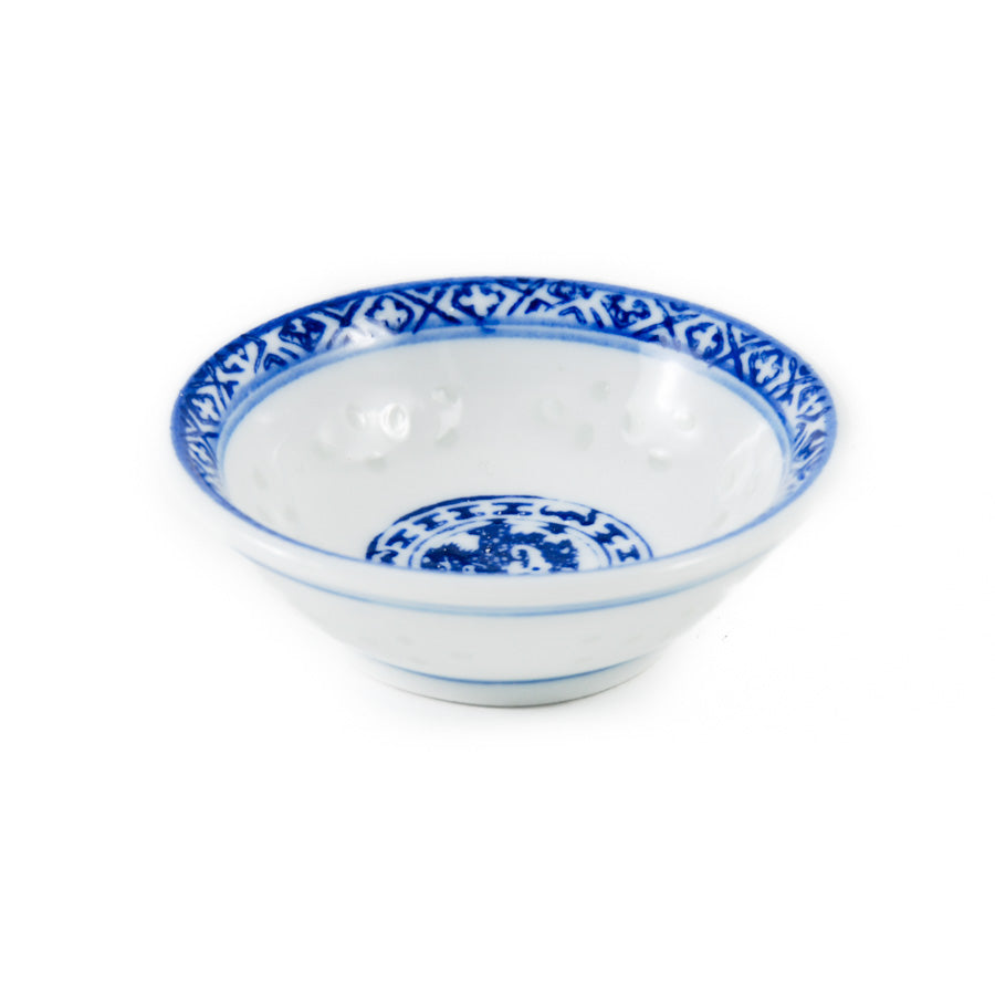 Blue Rice Pattern Sauce Dish