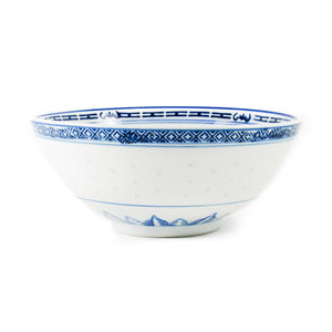 Blue Rice Pattern Serving Bowl