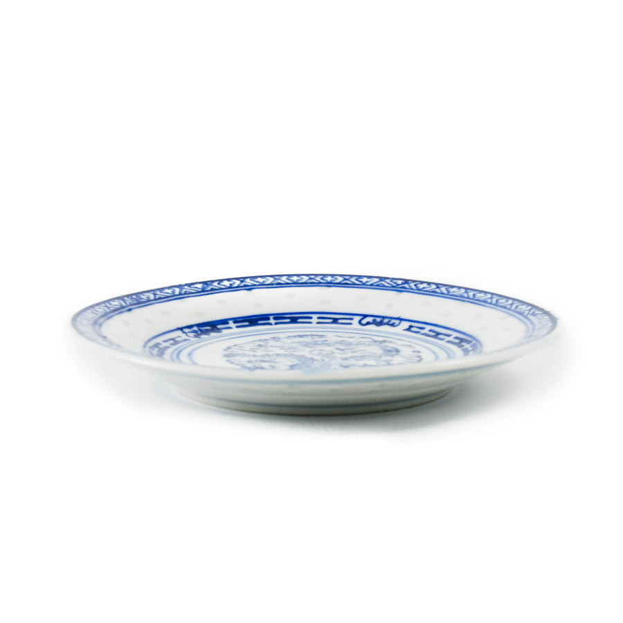 Blue Rice Pattern Side Plate 15cm