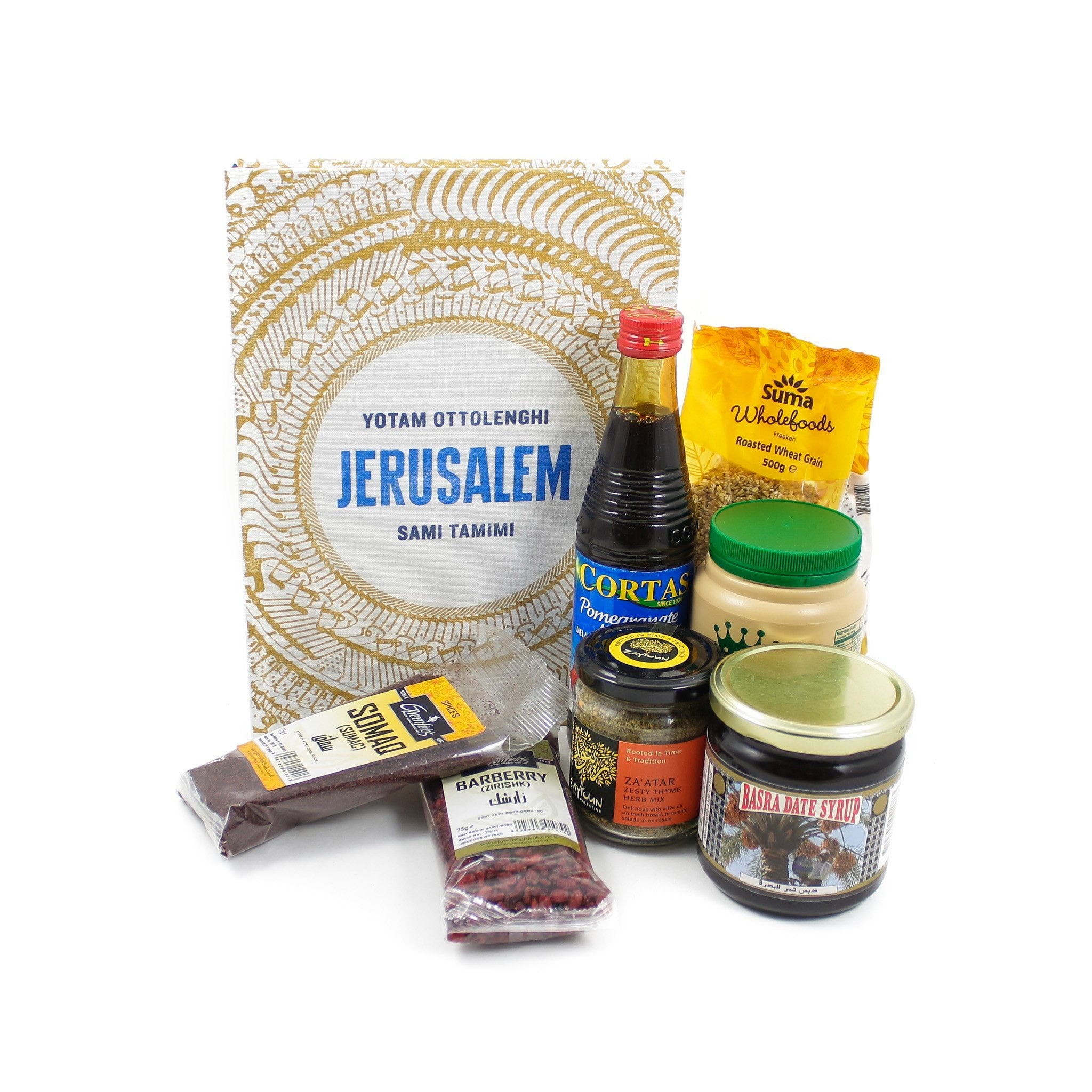 Sous Chef Kit Cookbook Set: Jerusalem Gifts Cookbook & Ingredients Sets
