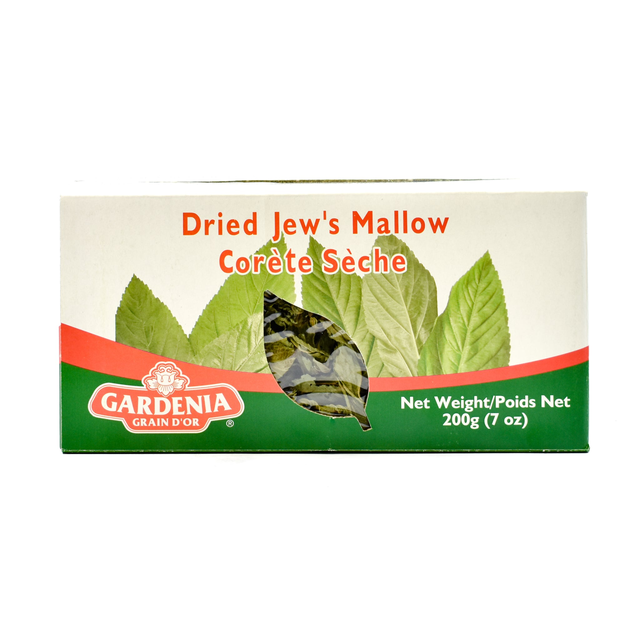 Gardenia Dried Molokhia Leaves 200g Ingredients Pickled & Preserved Vegetables Middle Eastern Food