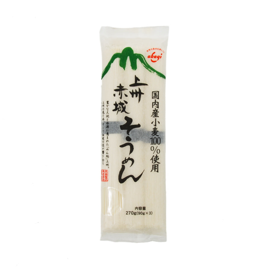 Akagi Dried Somen Noodles