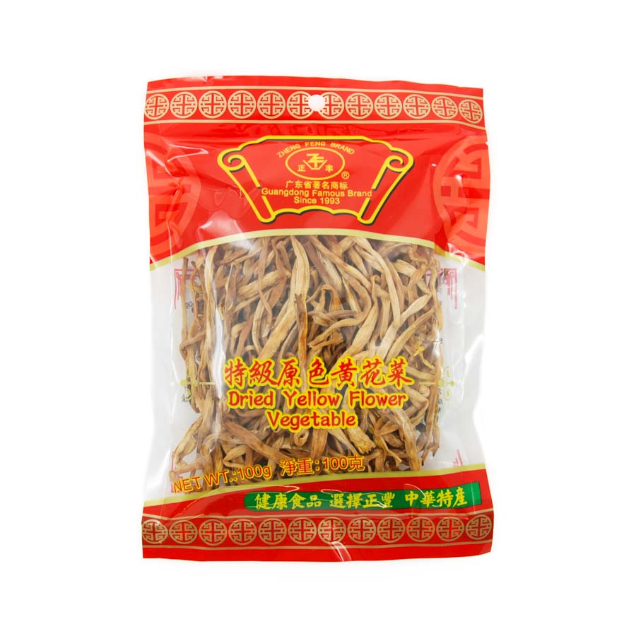 Zheng Fang Chinese Lily Flower - Yellow Flower Vegetable 100g Ingredients Seasonings Chinese Food