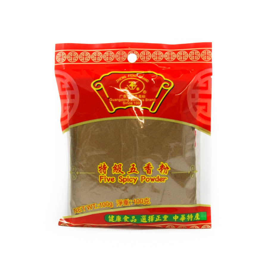 ZF Chinese Five Spice Pouch 100g Ingredients Seasonings Chinese Food