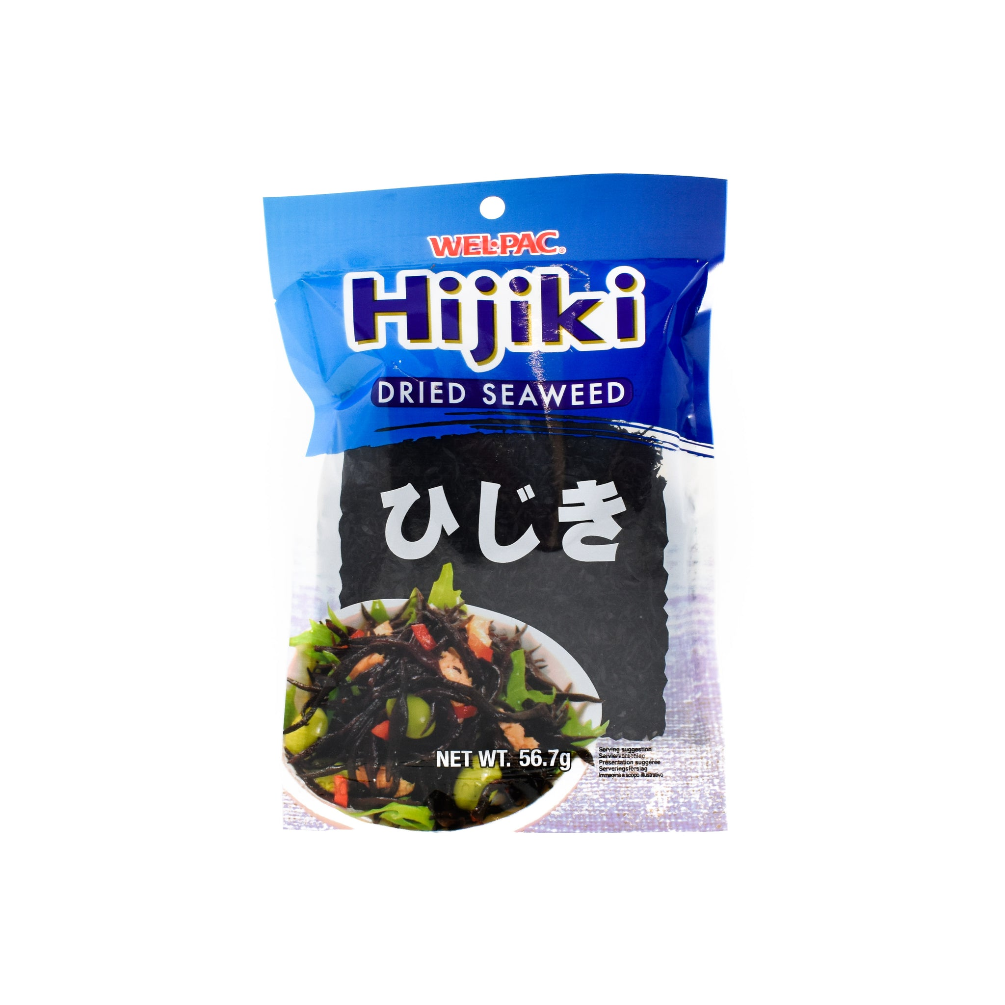 Welpac Hijiki Seaweed 57g Ingredients Seaweed Squid Ink Fish Korean Food