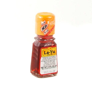 Japanese Chilli Oil