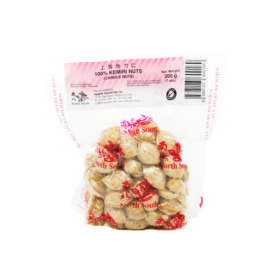 North South Candlenuts or Kemiri Nuts 200g Ingredients Pickled & Preserved Vegetables Southeast Asian Food