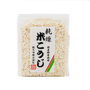 Koji Rice for Shiokoji