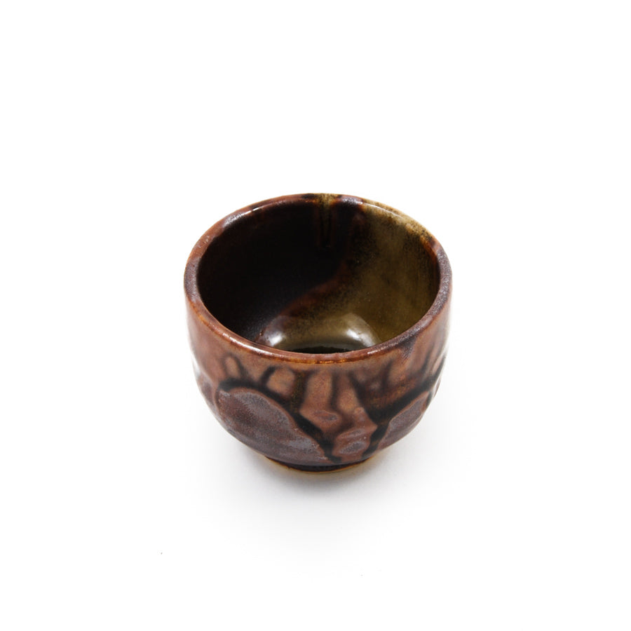 Kiji Stoneware & Ceramics Ari Sake Cup Tableware Japanese Tableware Japanese Food
