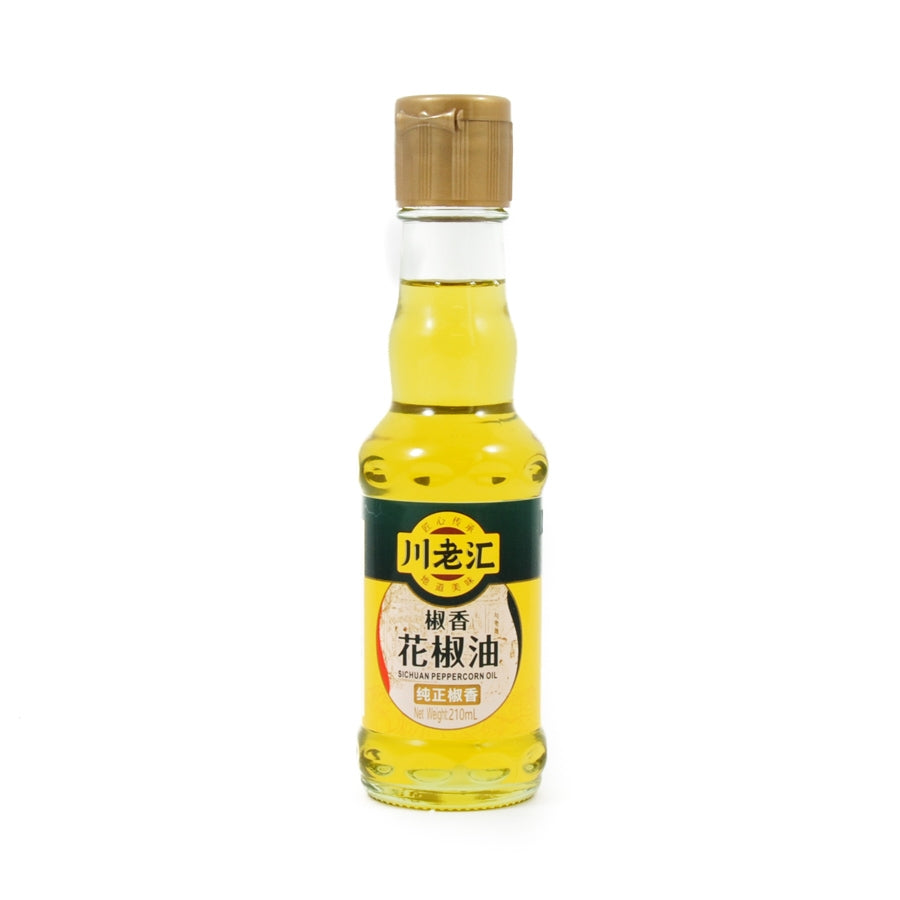Interlink Sichuan Peppercorn Oil - Prickly Oil 210ml Ingredients Oils & Vinegars Chinese Food