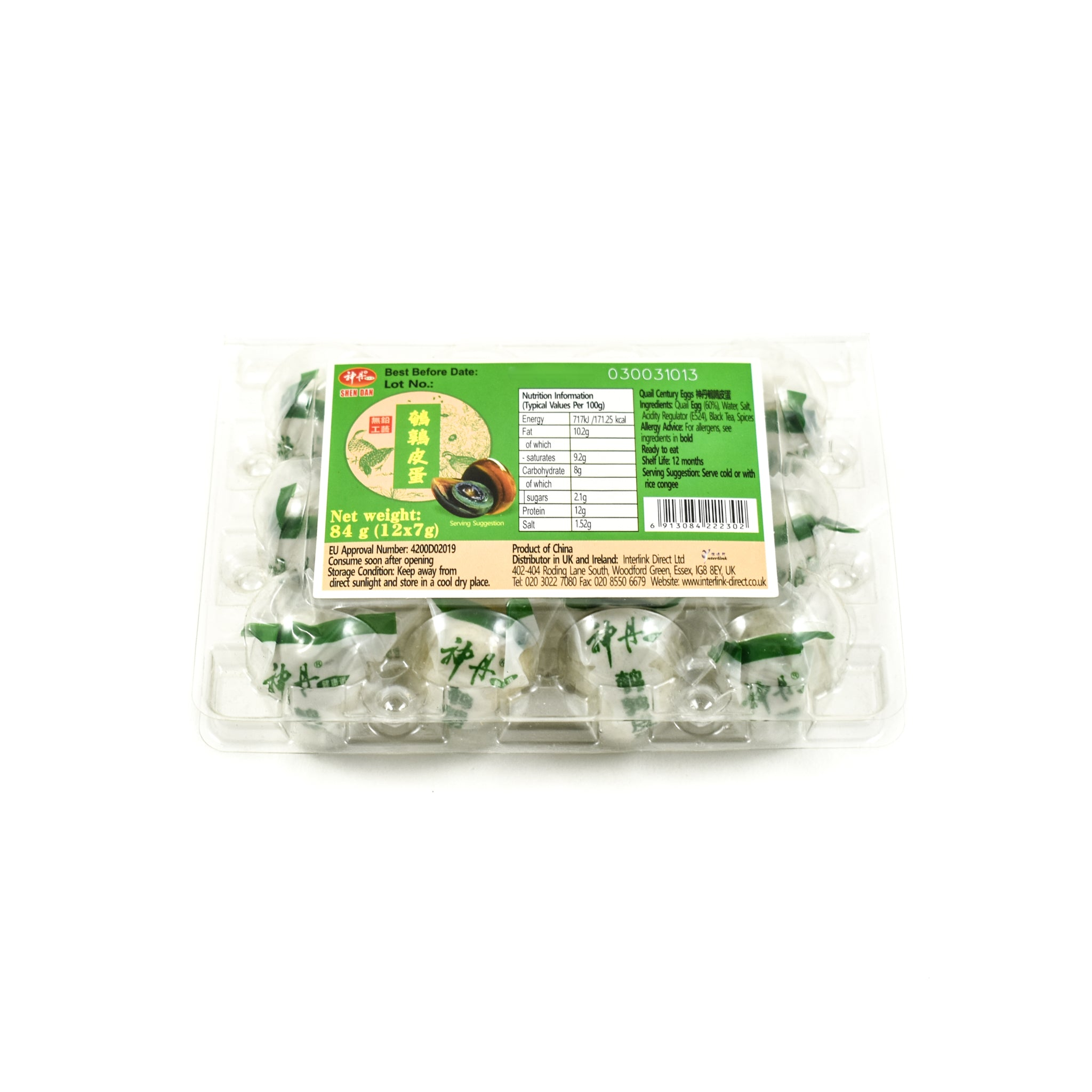 Shen Dan Quail Century Eggs - 12 eggs Ingredients Pickled & Preserved Vegetables Chinese Food