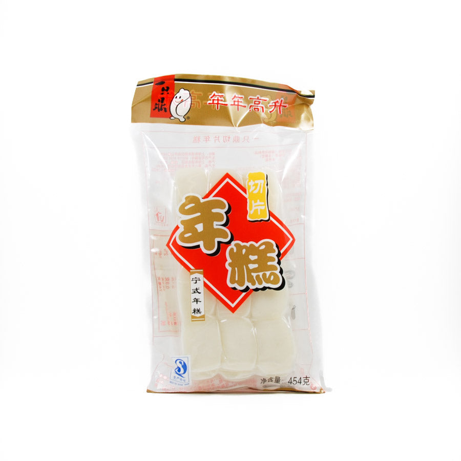 TT Sliced Rice Cake for Hot Pot 454g Ingredients Pasta Rice & Noodles Noodles Chinese Food
