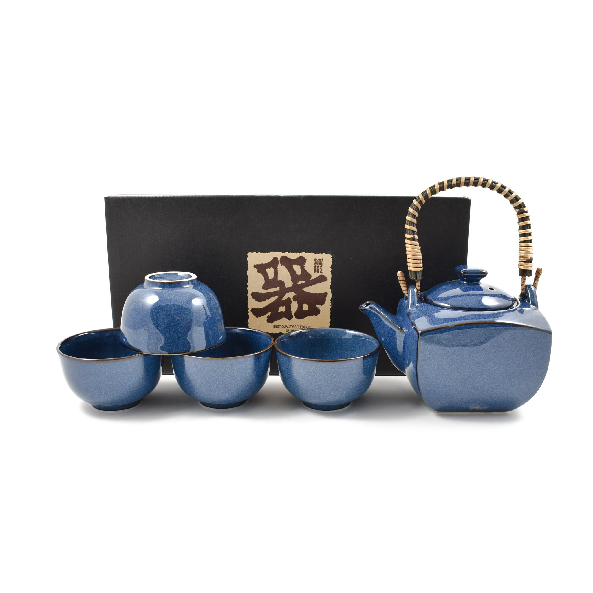 Rich Blue Japanese Tea Set for Four
