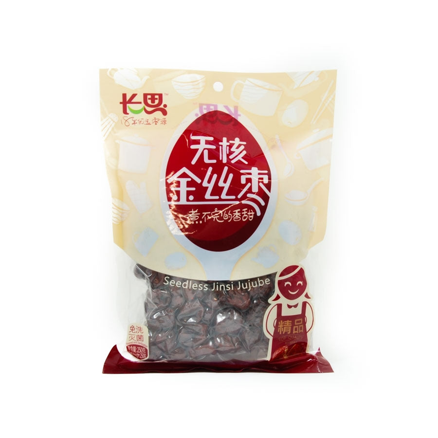 Interlink Jujube - Chinese Red Date 250g Ingredients Pickled & Preserved Vegetables Chinese Food